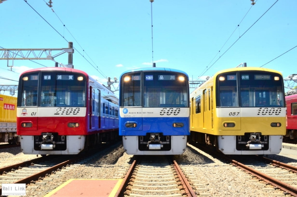 f:id:RailLink:20180522003808j:plain