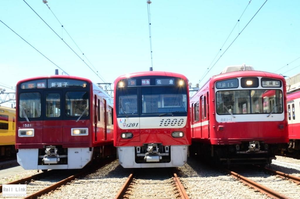 f:id:RailLink:20180522003859j:plain