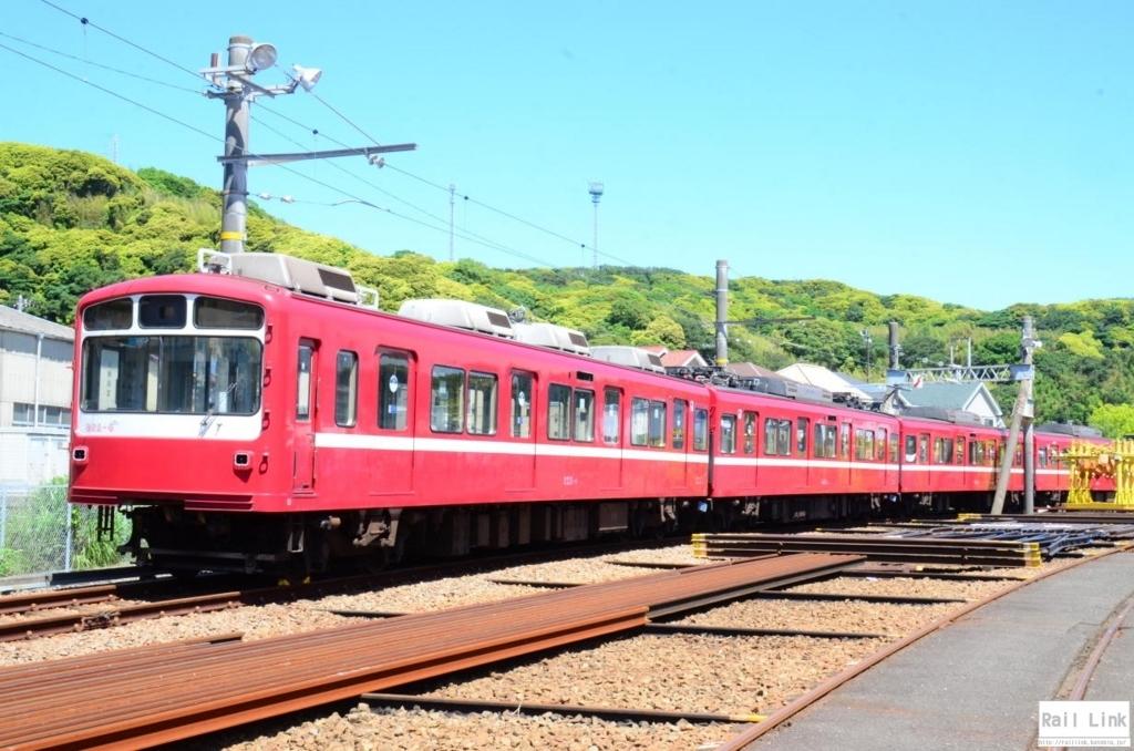 f:id:RailLink:20180522004218j:plain