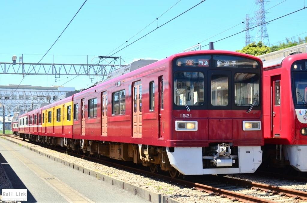 f:id:RailLink:20180522004402j:plain