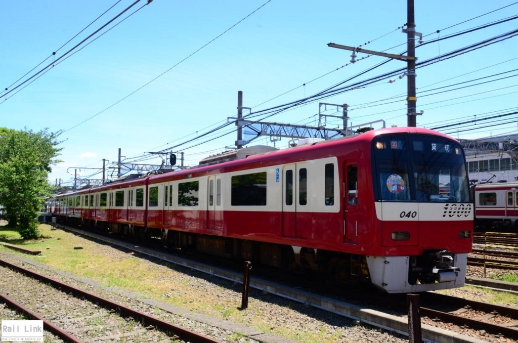 f:id:RailLink:20180522004810j:plain