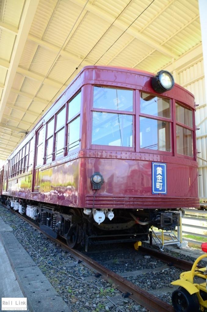 f:id:RailLink:20180522004907j:plain