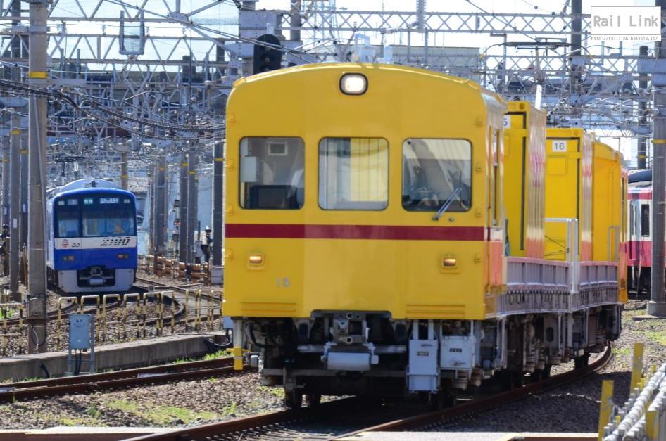 f:id:RailLink:20180522004938j:plain