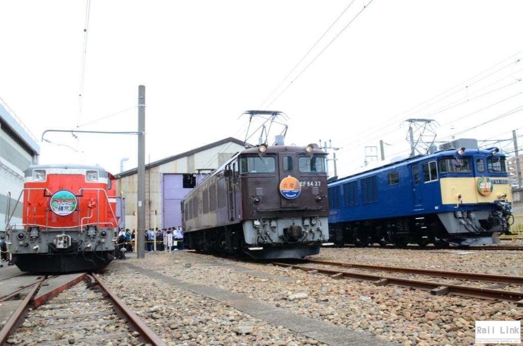 f:id:RailLink:20180530191435j:plain
