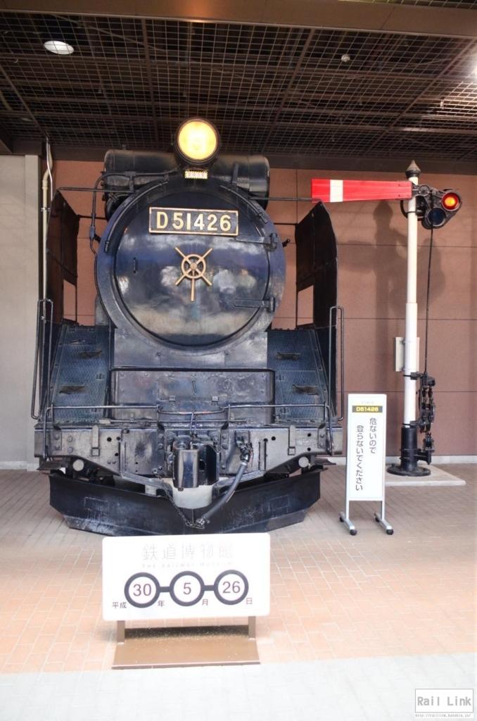 f:id:RailLink:20180531211619j:plain