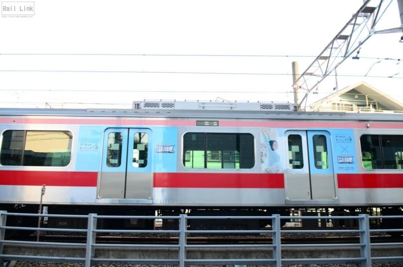 f:id:RailLink:20180712215145j:plain