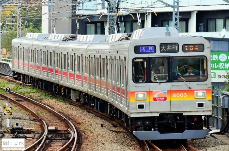 f:id:RailLink:20181120060651j:plain