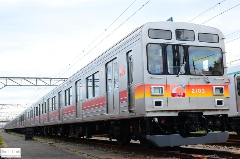 f:id:RailLink:20181126074719j:plain