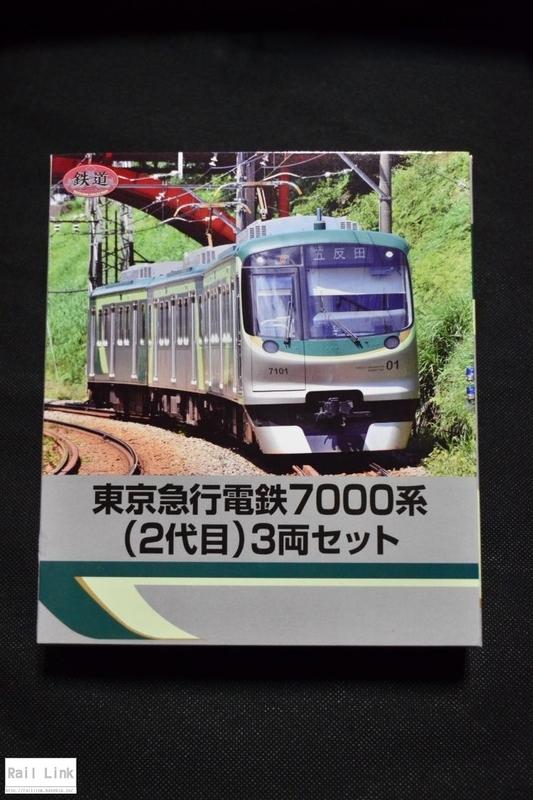 f:id:RailLink:20190205221446j:plain