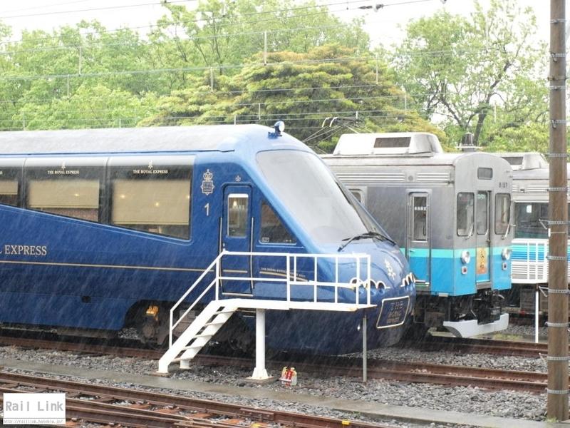 f:id:RailLink:20190513222542j:plain
