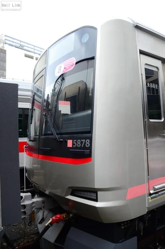 f:id:RailLink:20190829002215j:plain