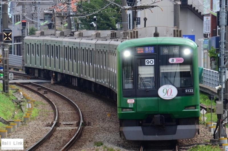 f:id:RailLink:20190831014010j:plain