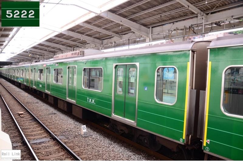 f:id:RailLink:20190831014015j:plain