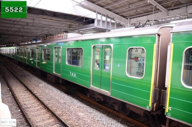 f:id:RailLink:20190831014042j:plain
