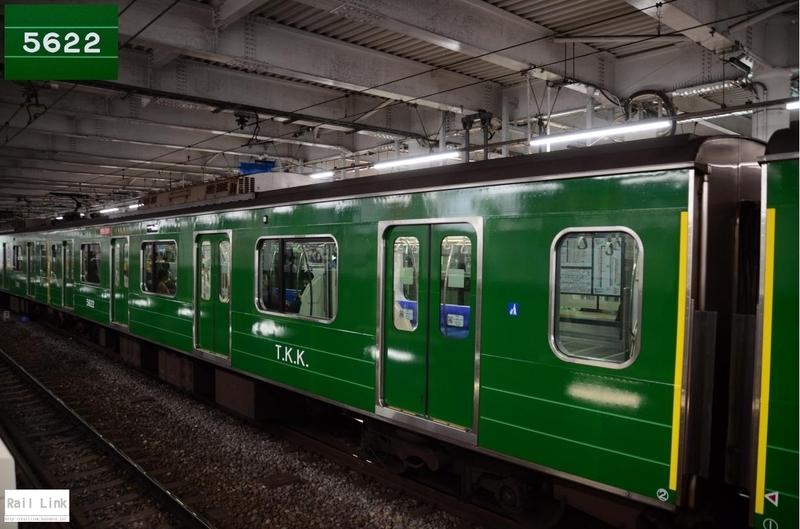 f:id:RailLink:20190831014045j:plain