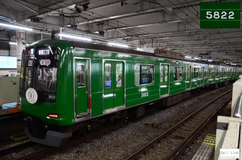 f:id:RailLink:20190831014100j:plain