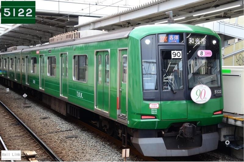 f:id:RailLink:20190831014106j:plain