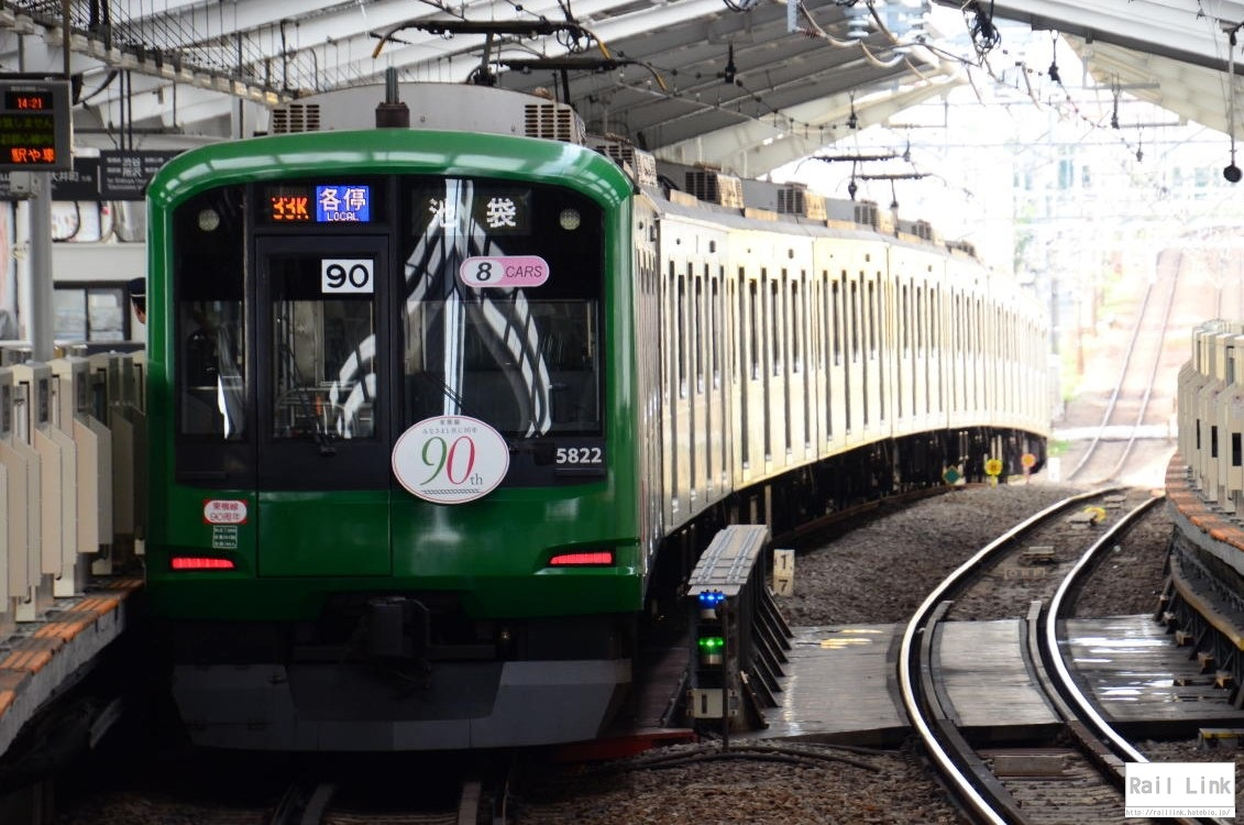 f:id:RailLink:20190831064721j:plain