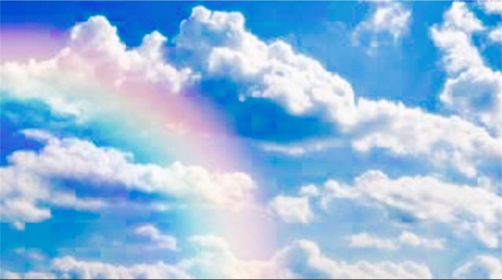 f:id:RainbowDrops:20170513185028j:image