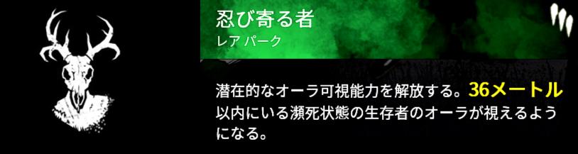 f:id:Rainbow_Color:20200722162102p:plain