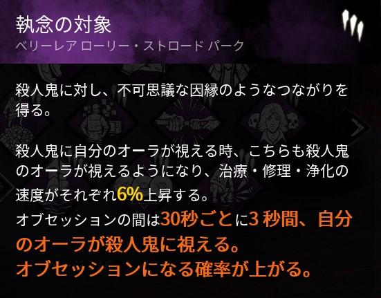f:id:Rainbow_Color:20210505160543j:plain