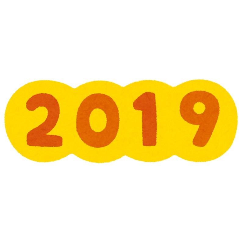 f:id:Rakudai:20191215133352j:plain