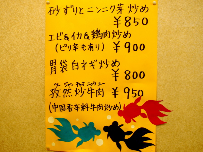 f:id:Rakukoufuku:20081004153920j:image:h300