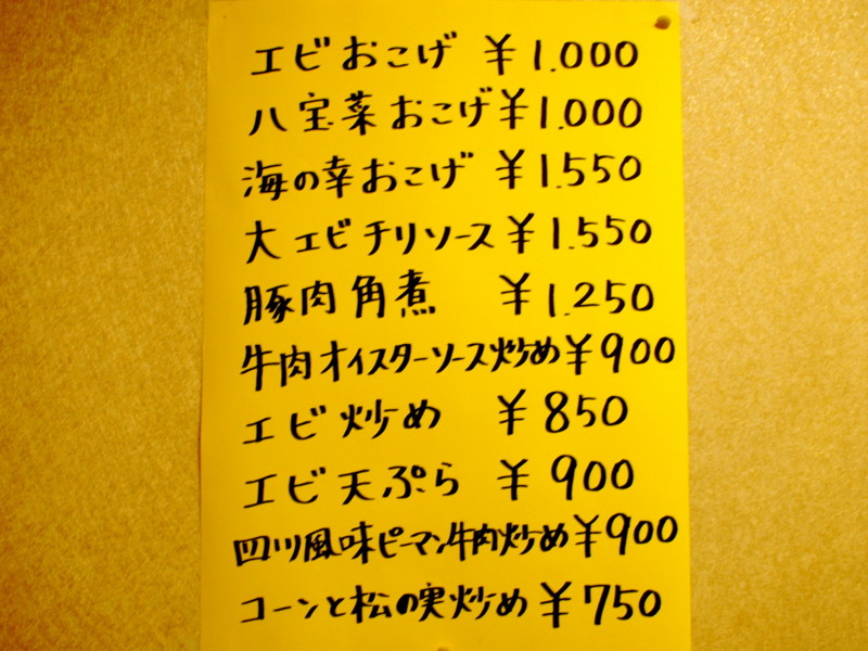 f:id:Rakukoufuku:20081004153929j:image:h300