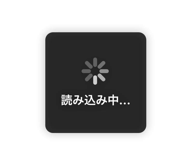f:id:Rakuma:20210413104348p:plain