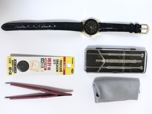 シチズンのアナログ腕時計の電池交換に必要なもの