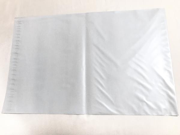 100円ショップダイソーのB4宅配ビニール袋の表の画像