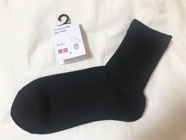 ユニクロの履き口ゆったり靴下(ストレッチメッシュソックス)の画像
