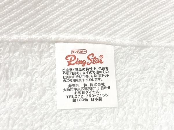 林タオルの日本製の薄手の小さいバスタオル