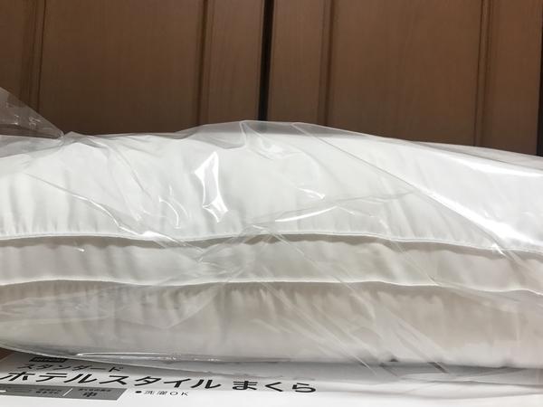 ニトリのおすすめのホテルスタイル枕スタンダードの画像