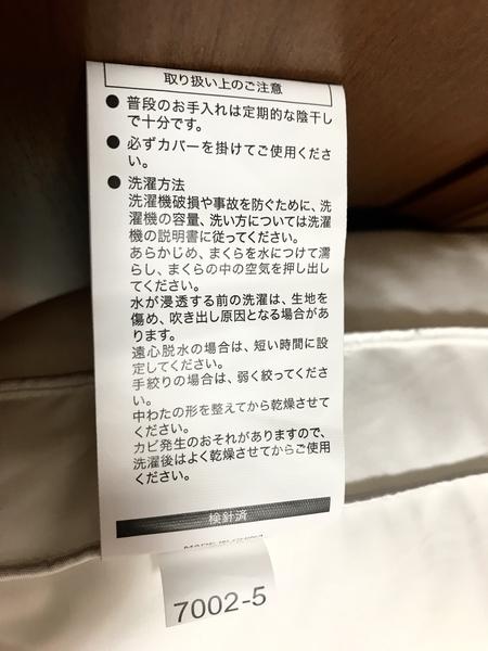 ニトリのホテルスタイル枕の品質表示タグの洗濯方法