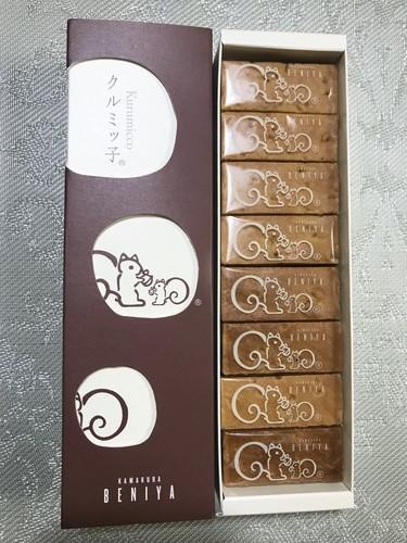 鎌倉のお菓子土産のおすすめ紅谷のクルミっ子のパッケージ画像