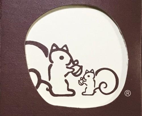 鎌倉土産のおすすめ紅谷のリスのパッケージ画像