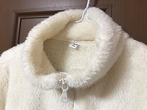 ユニクロのファーリーフリースフルジップジャケット2020年白色の画像