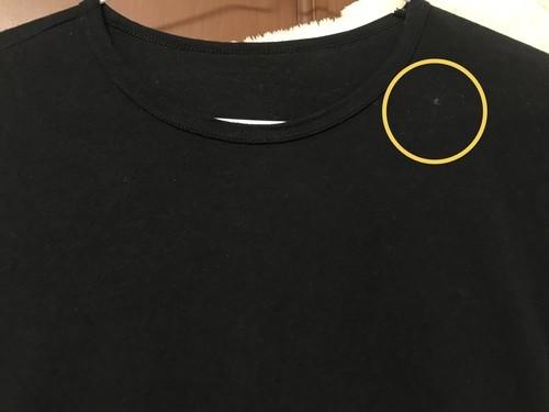 ユニクロのファーリーフリースフルジップジャケット毛抜け検証画像