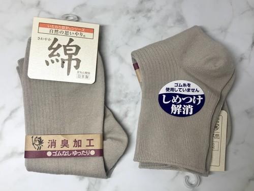 奈良靴下組合のしめつけない履き口ゆったり靴下の画像