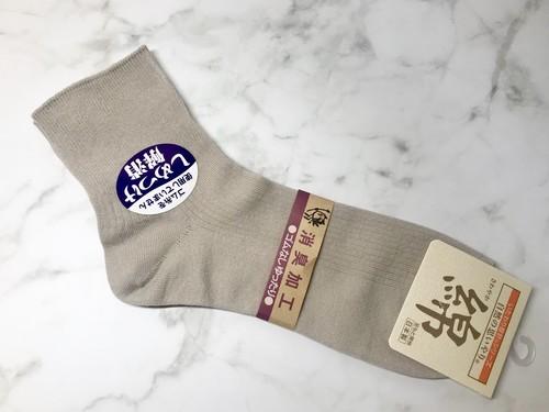 ゴムなしゆったり締め付けない靴下いたわり設計シリーズ