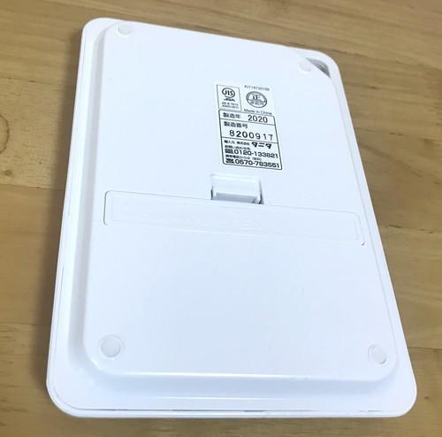 タニタのキッチンスケールKJ-114白色の商品画像