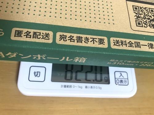 らくらくメルカリ便ネコポスで発送する商品の重さをタニタのキッチンスケールKJ-114で測る様子