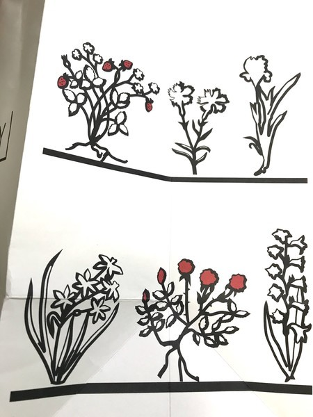 苺のお菓子店オードリーのグレイシアの紙袋側面デザイン画像