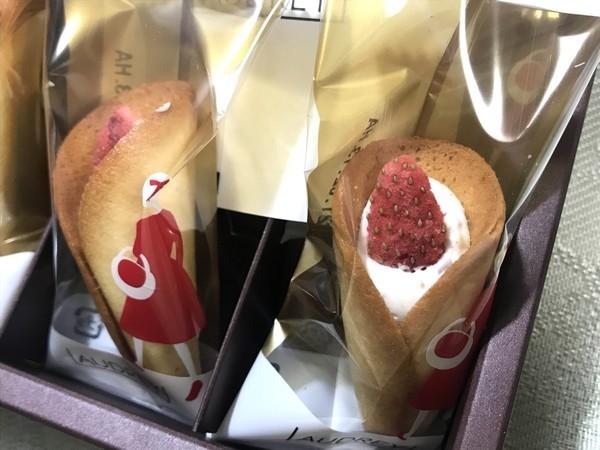 苺のお菓子屋さんオードリーのグレイシア商品画像