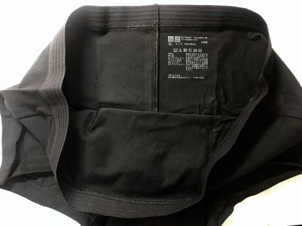 ユニクロオンライン特別商品レディースボクサーパンツの縫い目