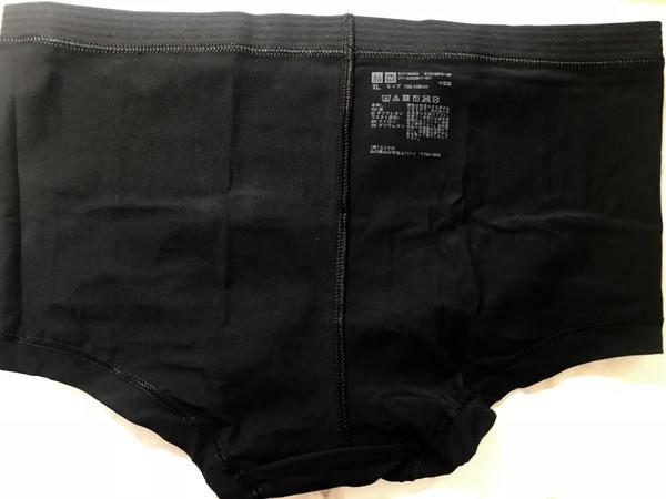 ユニクロレディースのボクサーパンツのお尻の縫い目画像