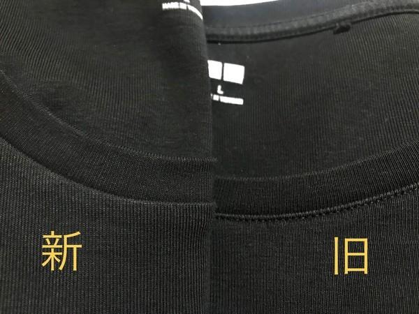 uniqloストレッチコットンクルーネックTシャツ長袖レディースのレビュー画像