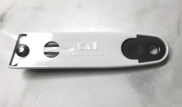 貝印KAI HK-0631 B'S 足の爪切り