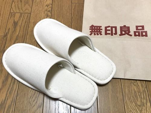 無印良品の洗濯できる綿バスケット織足底EVA左右のないスリッパ